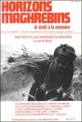 n° 16 - Rapports villes-campagnes au Maghreb