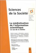 n° 41 - La médiatisation de l'information scientifique